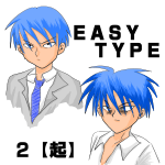 EasyType 2 【 起 】