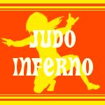 柔道インフェルノ