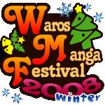 年賀状〜WMF 2008 WINTER〜