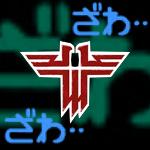 ETVIP黙示録エンジ