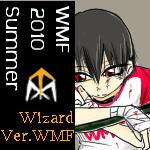 【WMF】魔法使い WMF 2010 summer