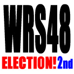 WRS48:選挙活動の場その2