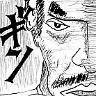 K8ファイヤーデュエルメン 1巻~20巻