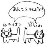 大阪・東京オフレポ