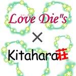 """Love Die""""s×Kitahara荘"""