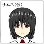 リッスン_サイドストーリー
